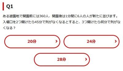 20200905-2.jpg