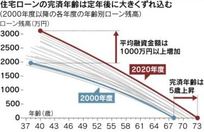 20201006-1.jpg