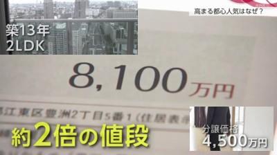 20201009-6.jpg