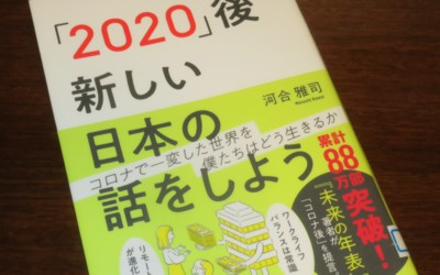 20201028-1.jpg