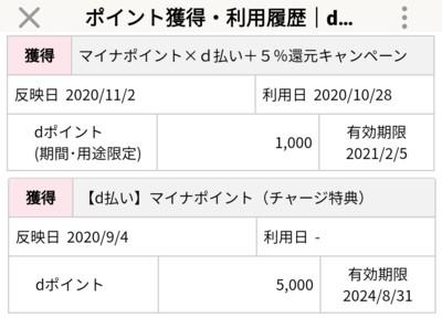20201102-4.jpg
