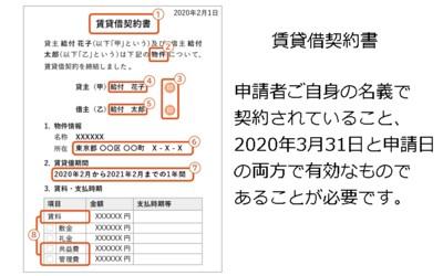 20201214-3.jpg