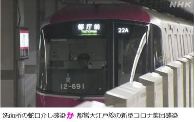 20210115-1.jpg