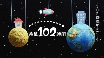 20210221-1.jpg
