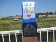 2020/4/29境川CR湘南台駅そば