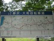 2020/5/10(日)藤沢・大和自転車道地図