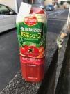 2020/4/29落としたトマトジュース