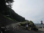 2020/5/30(土)名音園