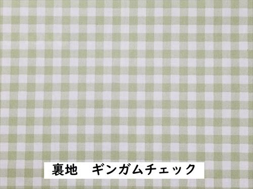 06_ギンガムチェック_R