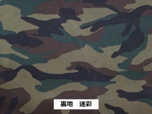 11_迷彩_R