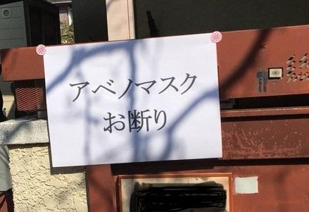kyohi1.jpg