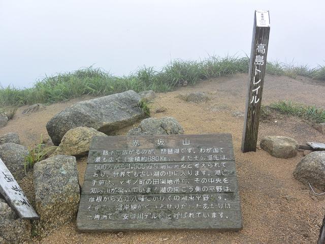 200628-000.jpg