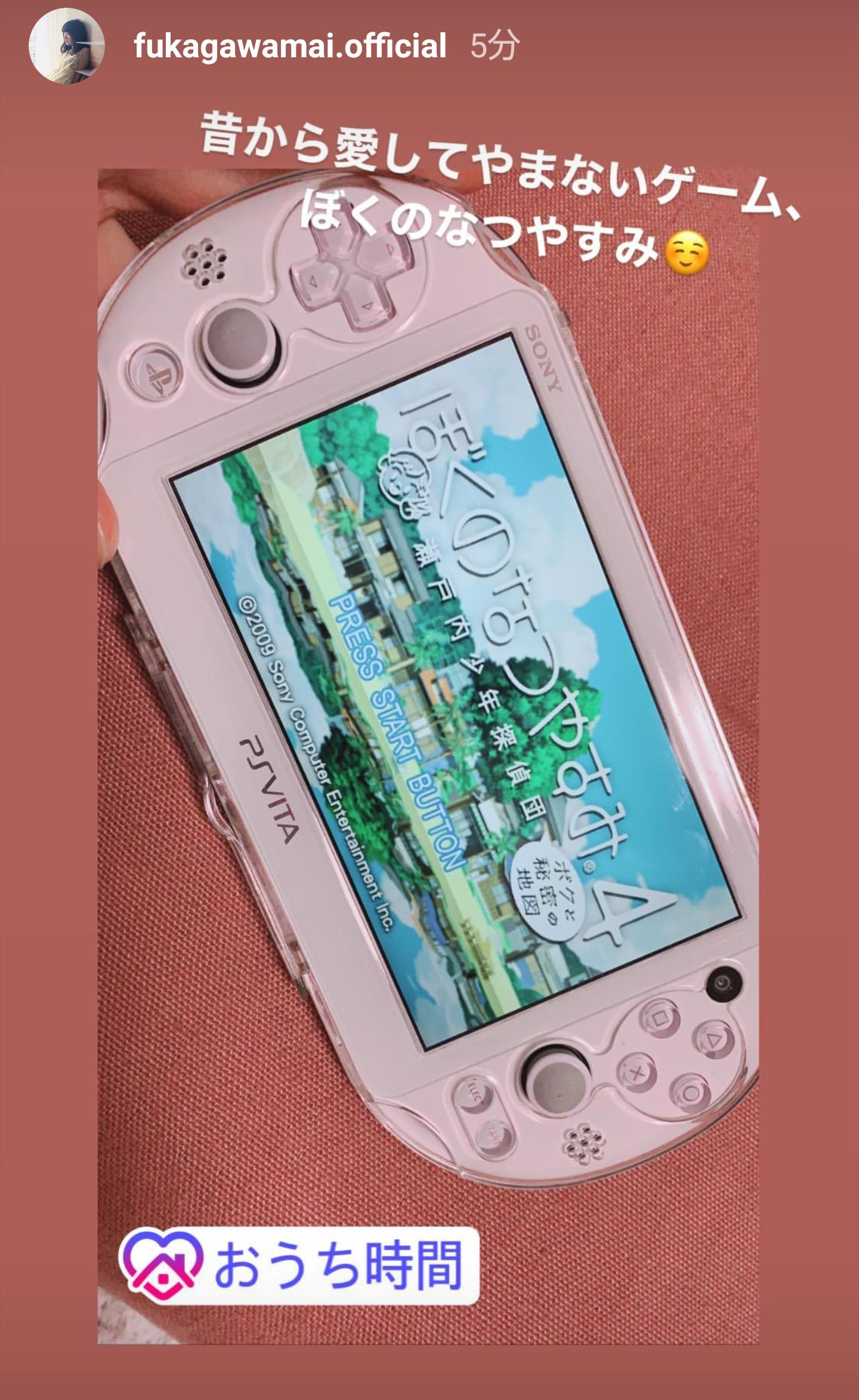 深川麻衣「昔から愛してやまないゲーム、ぼくのなつやすみ」