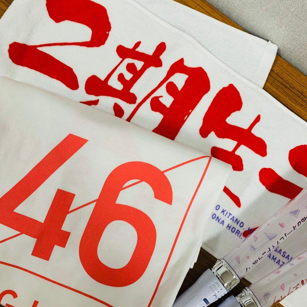 乃木坂46「2期生ライブ」グッズ