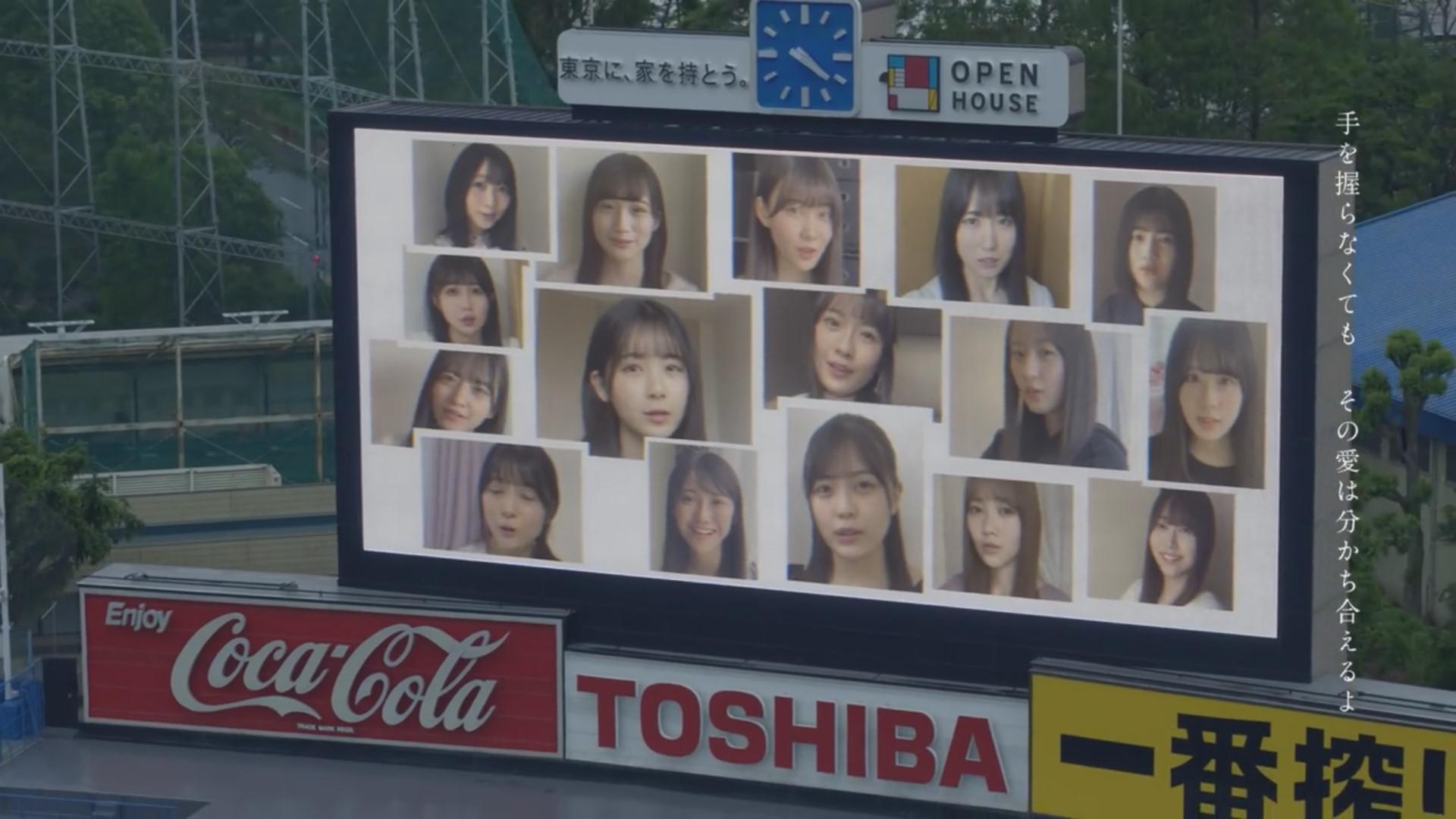 乃木坂46「世界中の隣人よ」MV 佐藤璃果