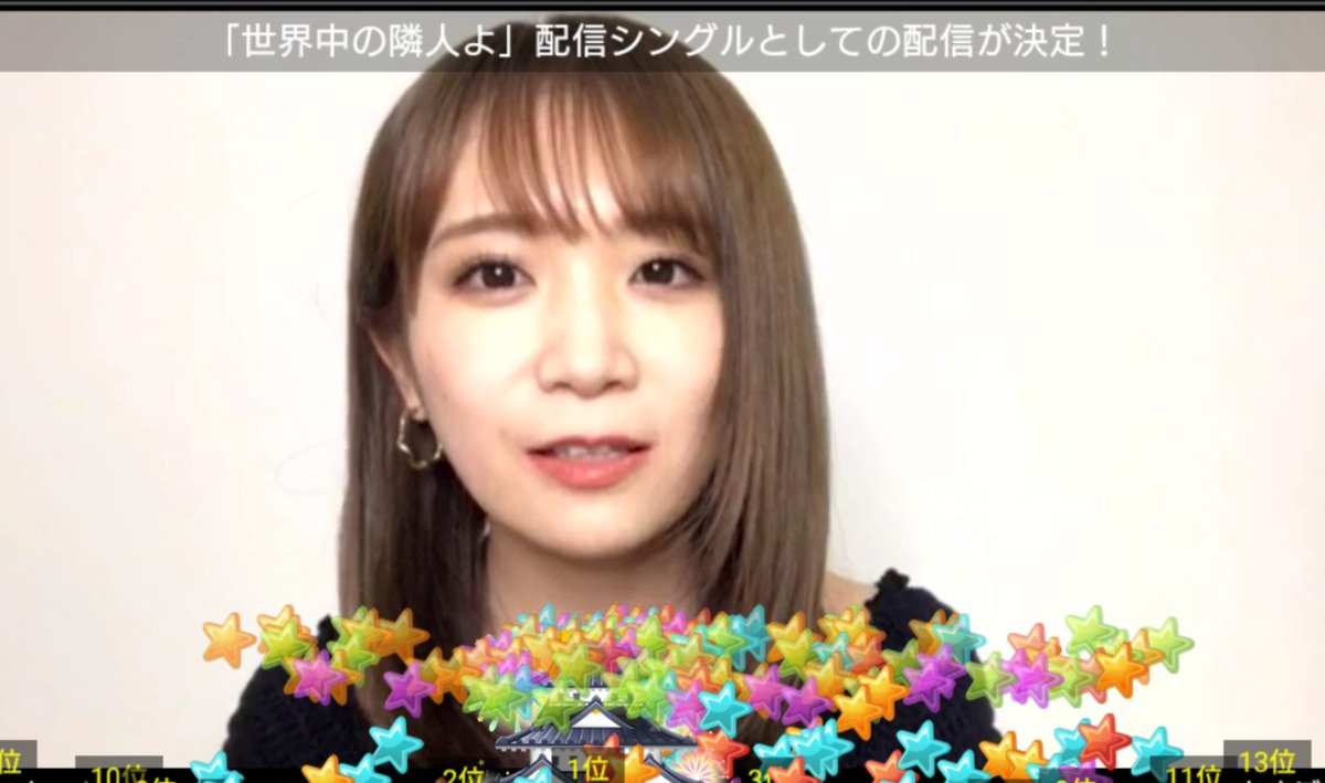 乃木坂46「世界中の隣人よ」配信シングルとしての配信が決定!