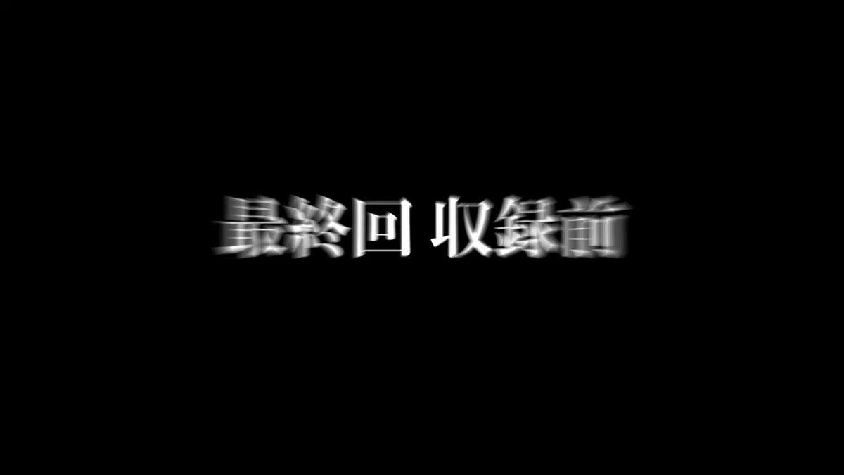 乃木坂46山崎怜奈 歴史のじかん