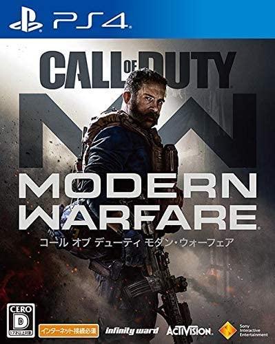 PS4 コール オブ デューティ モダン・ウォーフェア