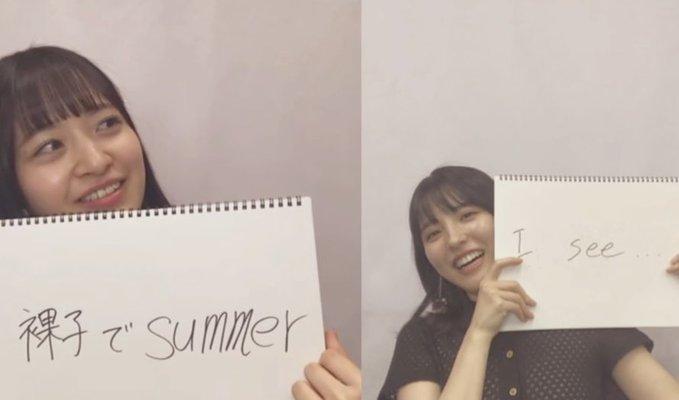 乃木坂46「猫舌SHOWROOM」 金川紗耶 裸子でSummer