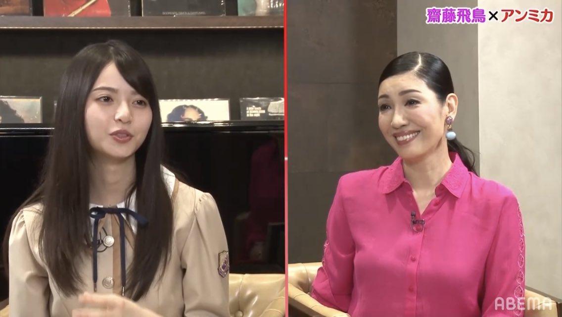 乃木坂46時間TV 乃木坂電視台 とにかく明るい齋藤飛鳥」 アンミカ