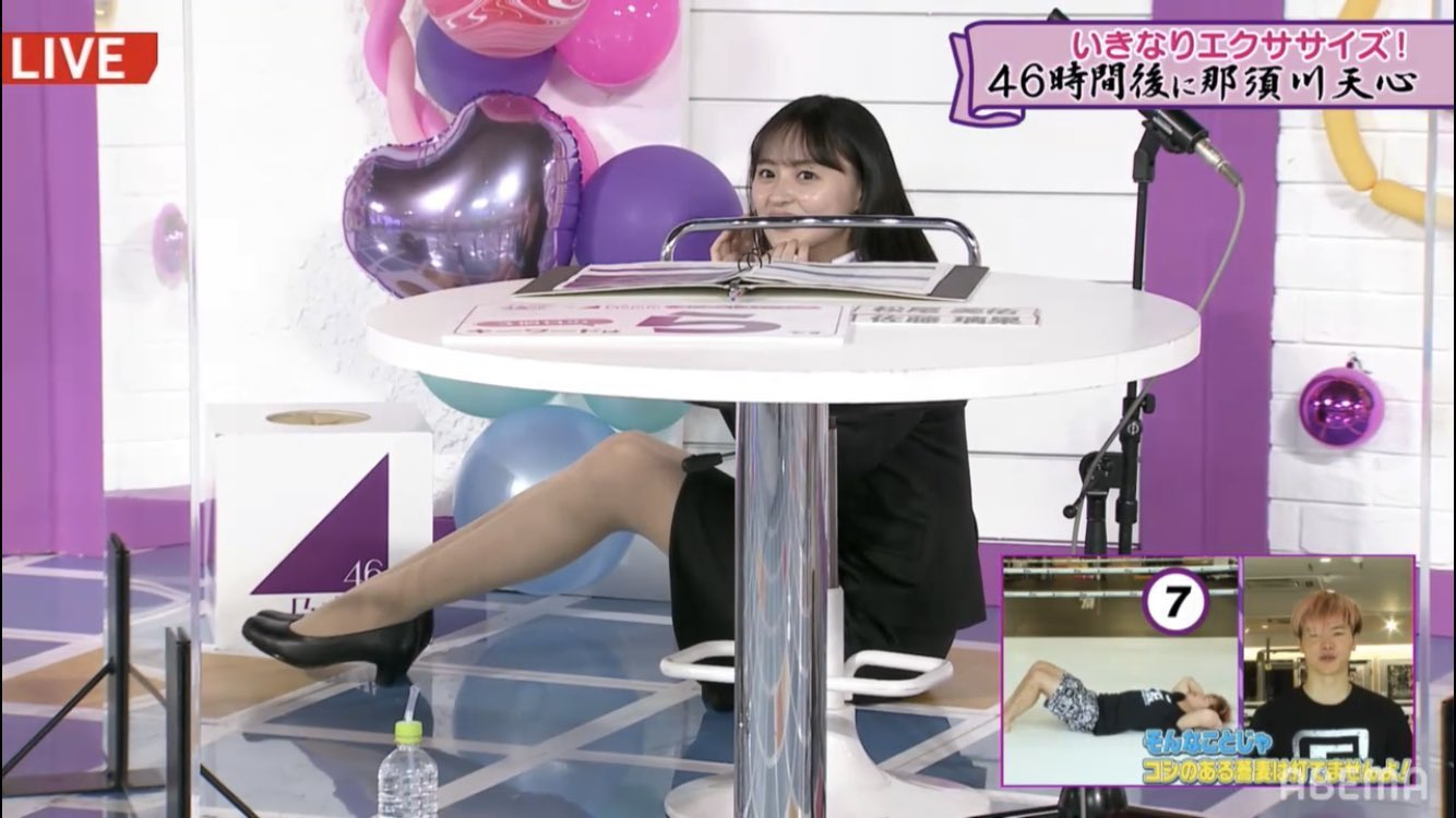 乃木坂46時間TV 那須川天心、遠藤さくらに「そんなんじゃコシのある蕎麦は打てませんよ」