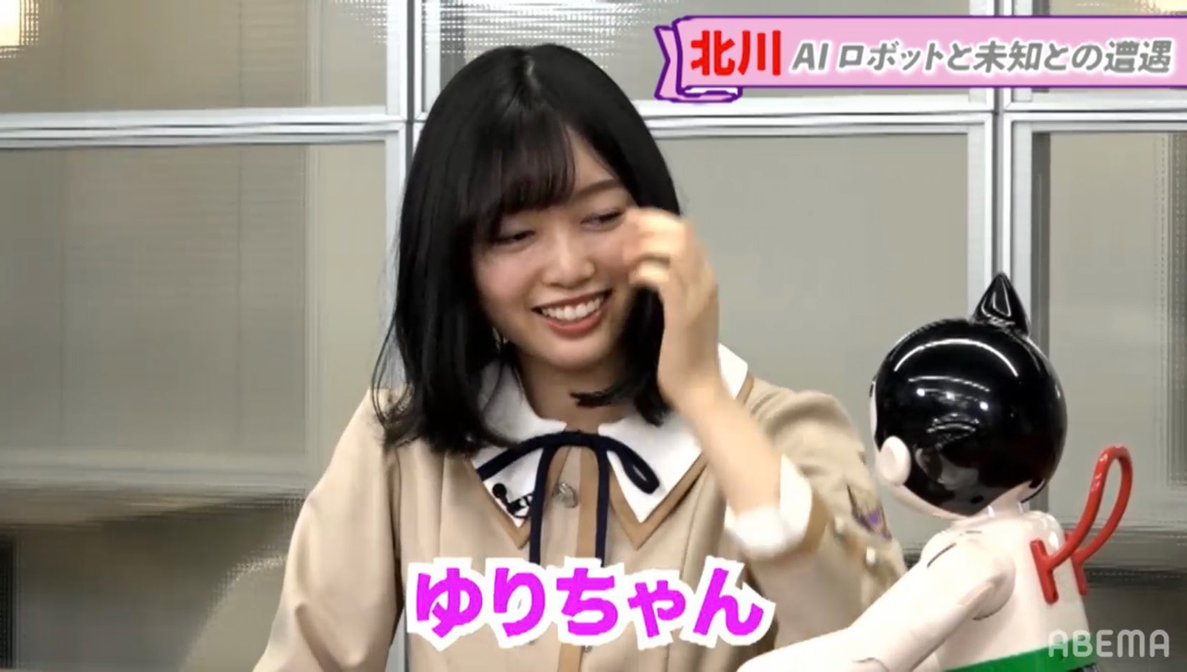 北川悠理 ATOM おにいちゃん3