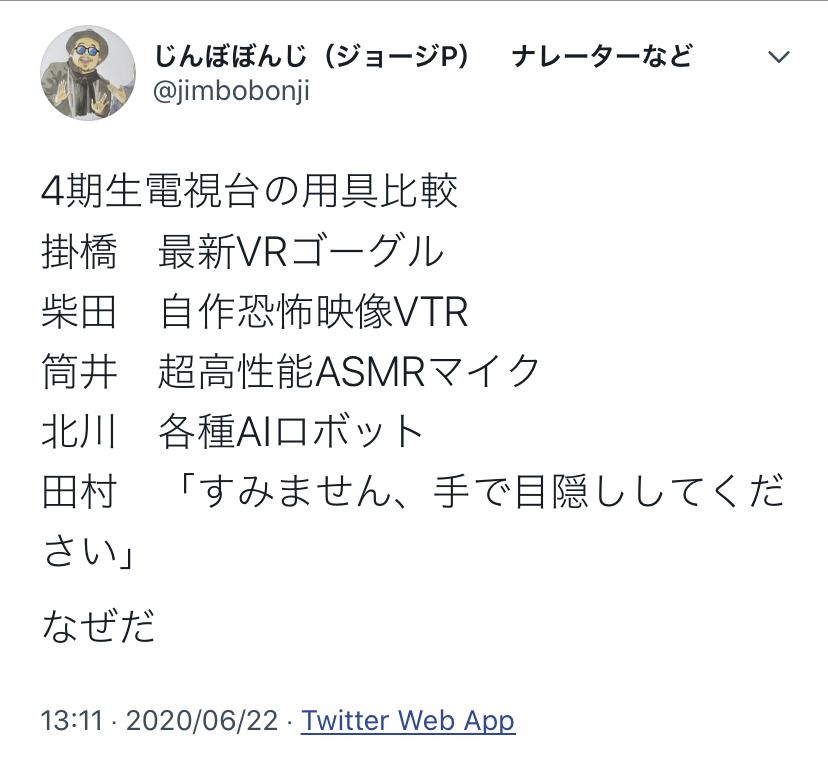 乃木坂46時間TV 4期生電視台の用具比較