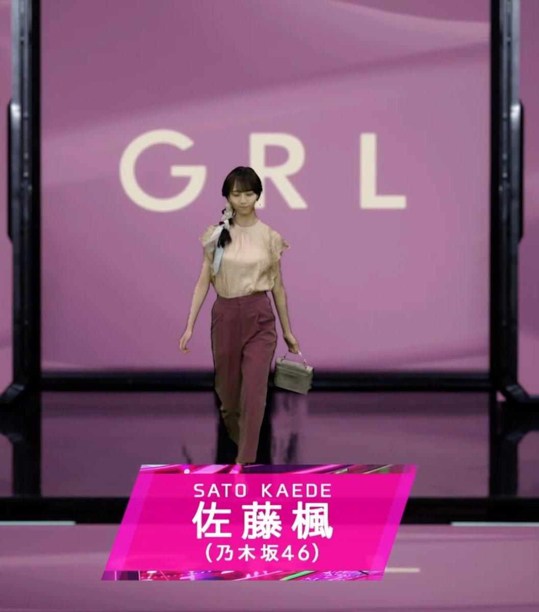 Tokyo Virtual Runway Live by GirlsAward 佐藤楓 4