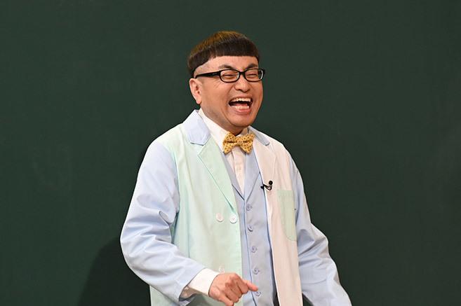 しくじり先生 イジリー岡田先生