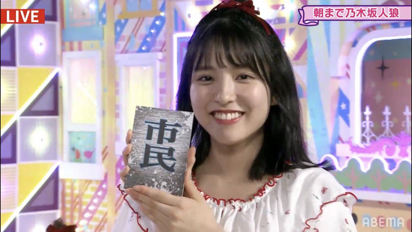 木坂46時間TV 早川聖来 人狼