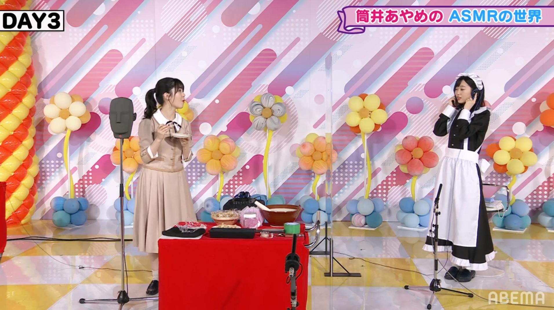 乃木坂46時間TV 乃木坂電視台「筒井あやめがお送りするASMRの世界」