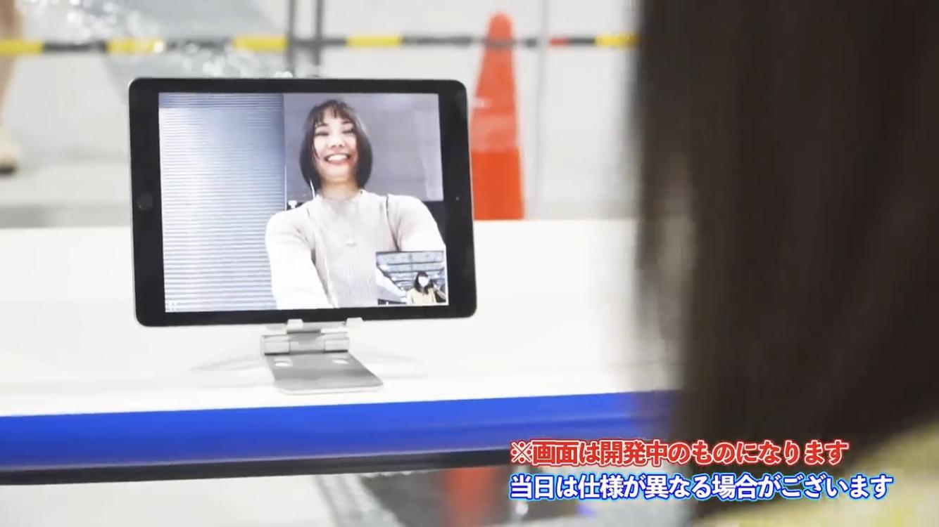 SKE48 現地でオンライントーク会5