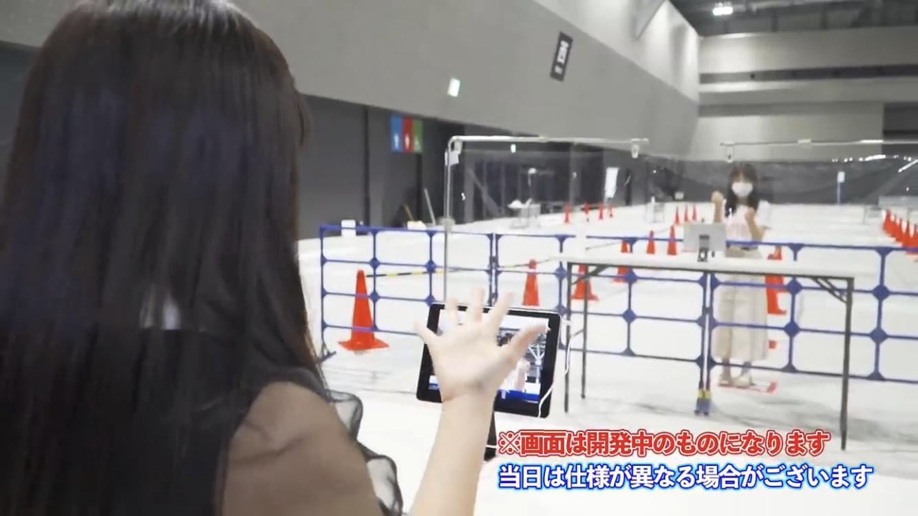 SKE48 現地でオンライントーク会6