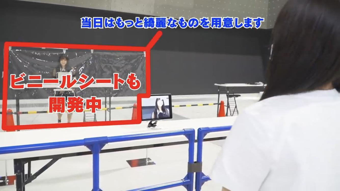 SKE48 現地でオンライントーク会8
