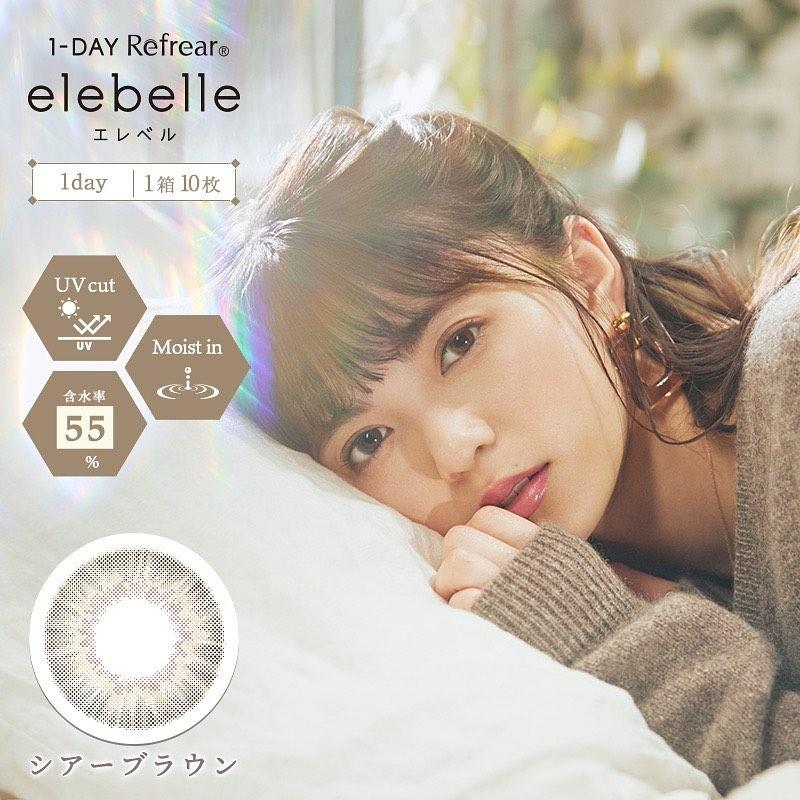 1DAY Refrear elebelle 齋藤飛鳥4