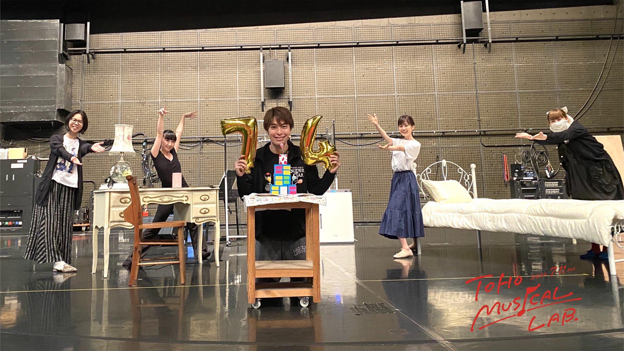 Happily Ever After 生田絵梨花が海宝直人にハッピーバースデーを歌うお誕生日お祝い動画