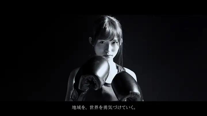 掛橋沙耶香 CM単独初出演