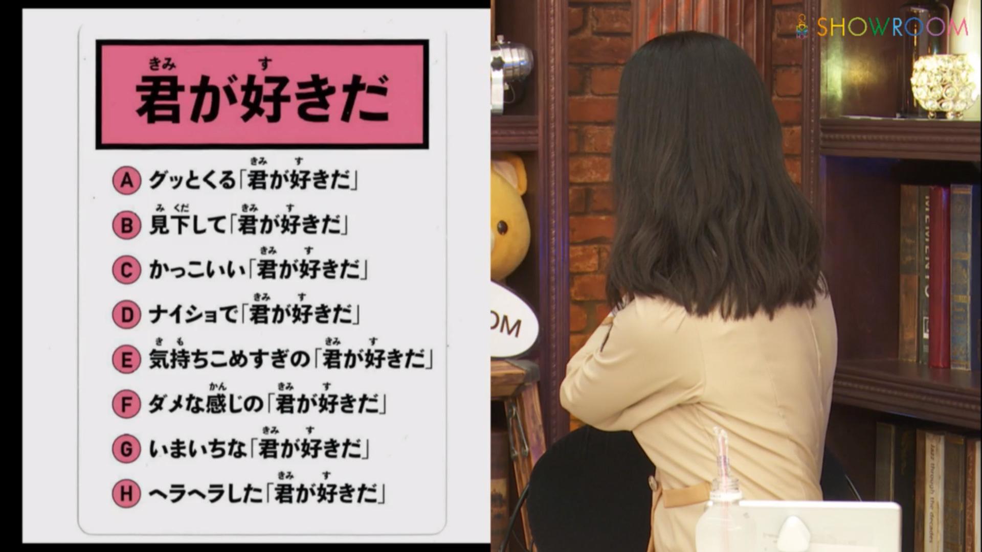 乃木坂46「猫舌SHOWROOM」 北川悠理 筒井あやめ