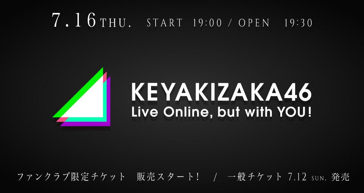 欅坂46 初の無観客・配信ライブ「KEYAKIZAKA46 Live Online, but with YOU !」