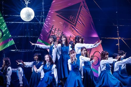 欅坂46 配信ライブ「KEYAKIZAKA46 Live Online, but with YOU!」