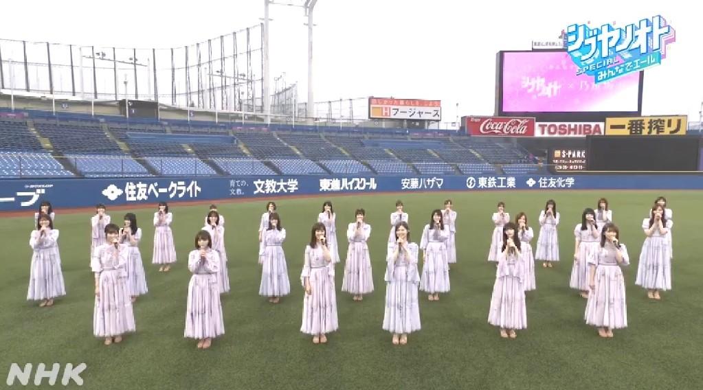 シブヤノオトSP 乃木坂46 神宮球場