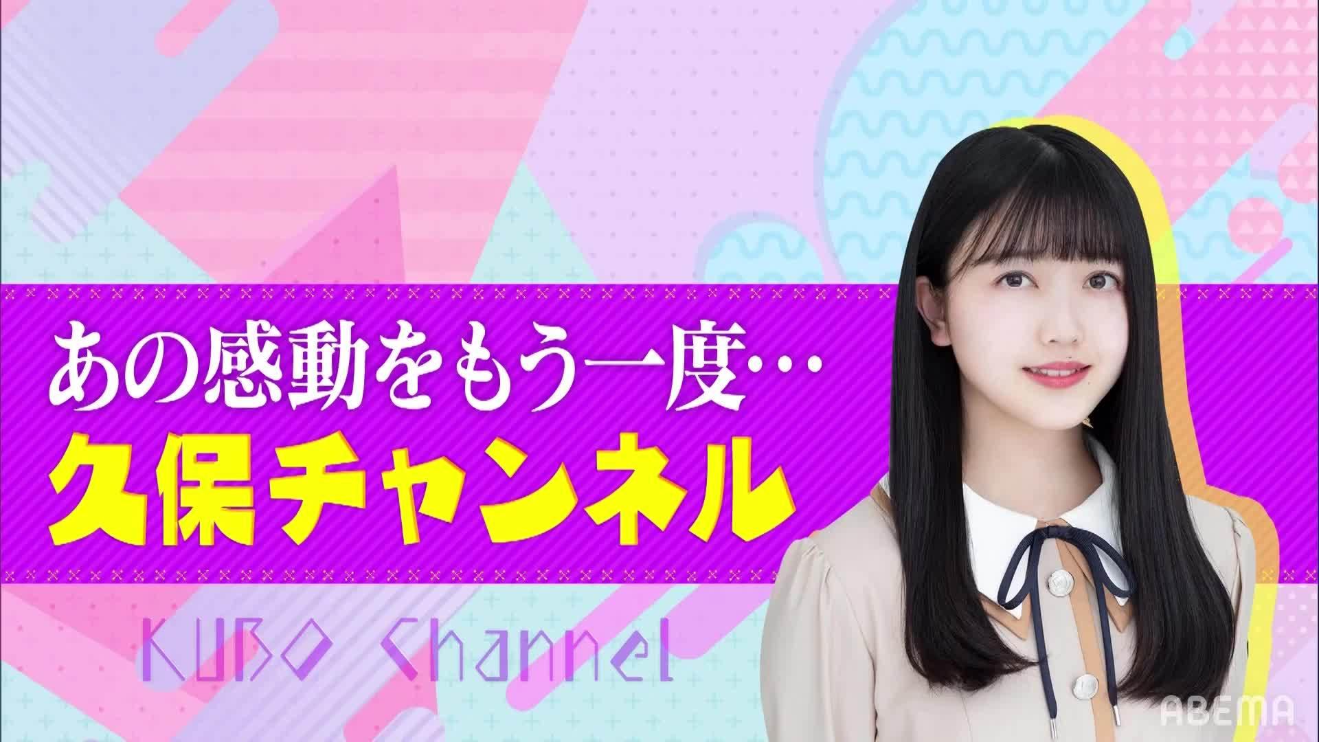 のぎ動画 久保チャンネル
