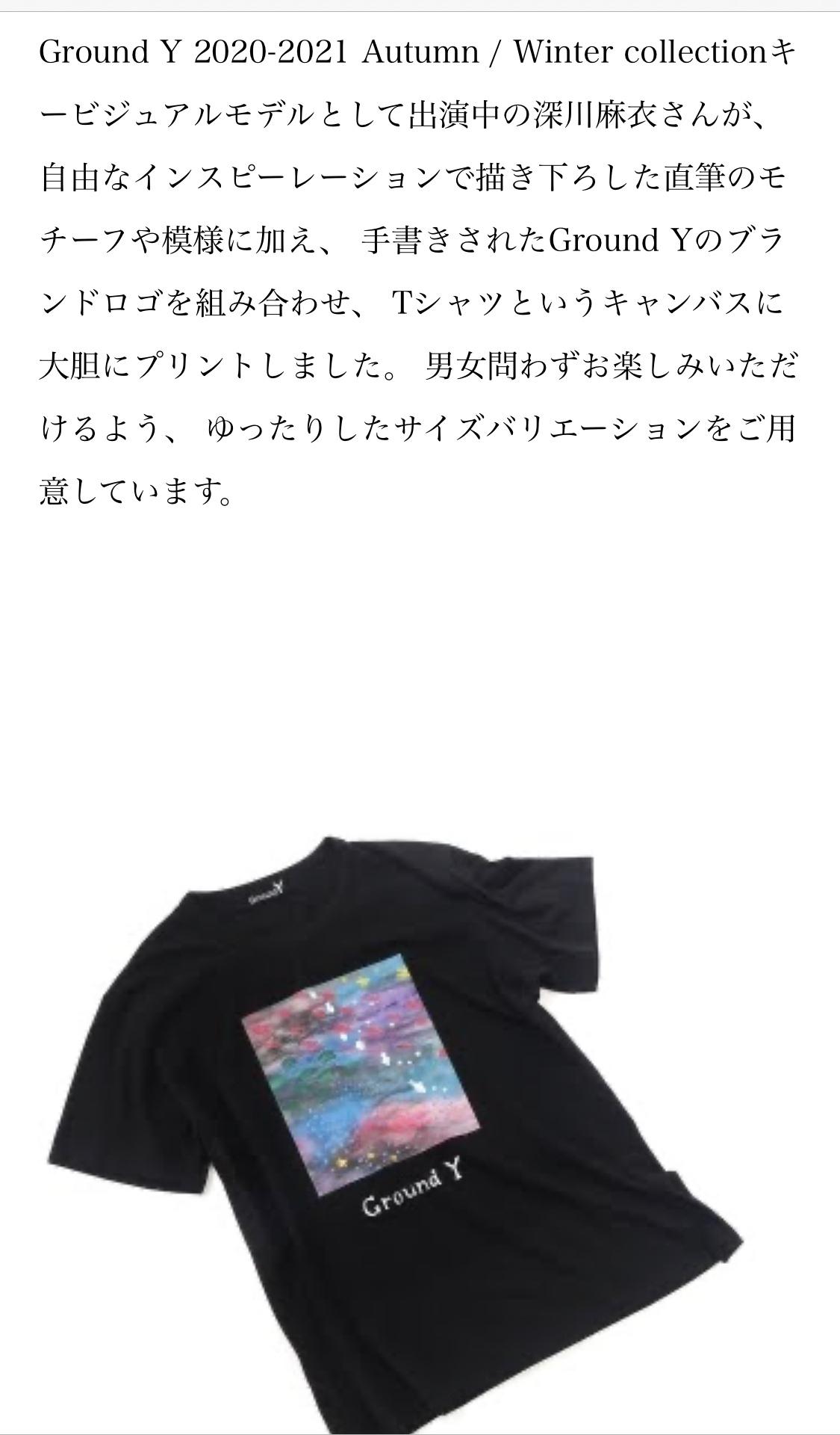 Ground Y × Mai Fukagawa