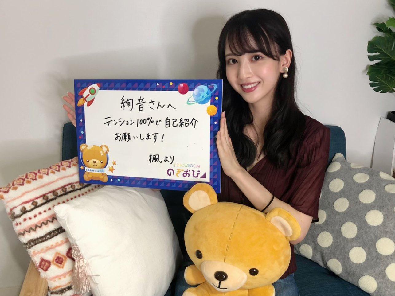 のぎおび 佐藤楓から鈴木絢音への宿題は「テンション100%で自己紹介お願いします!」
