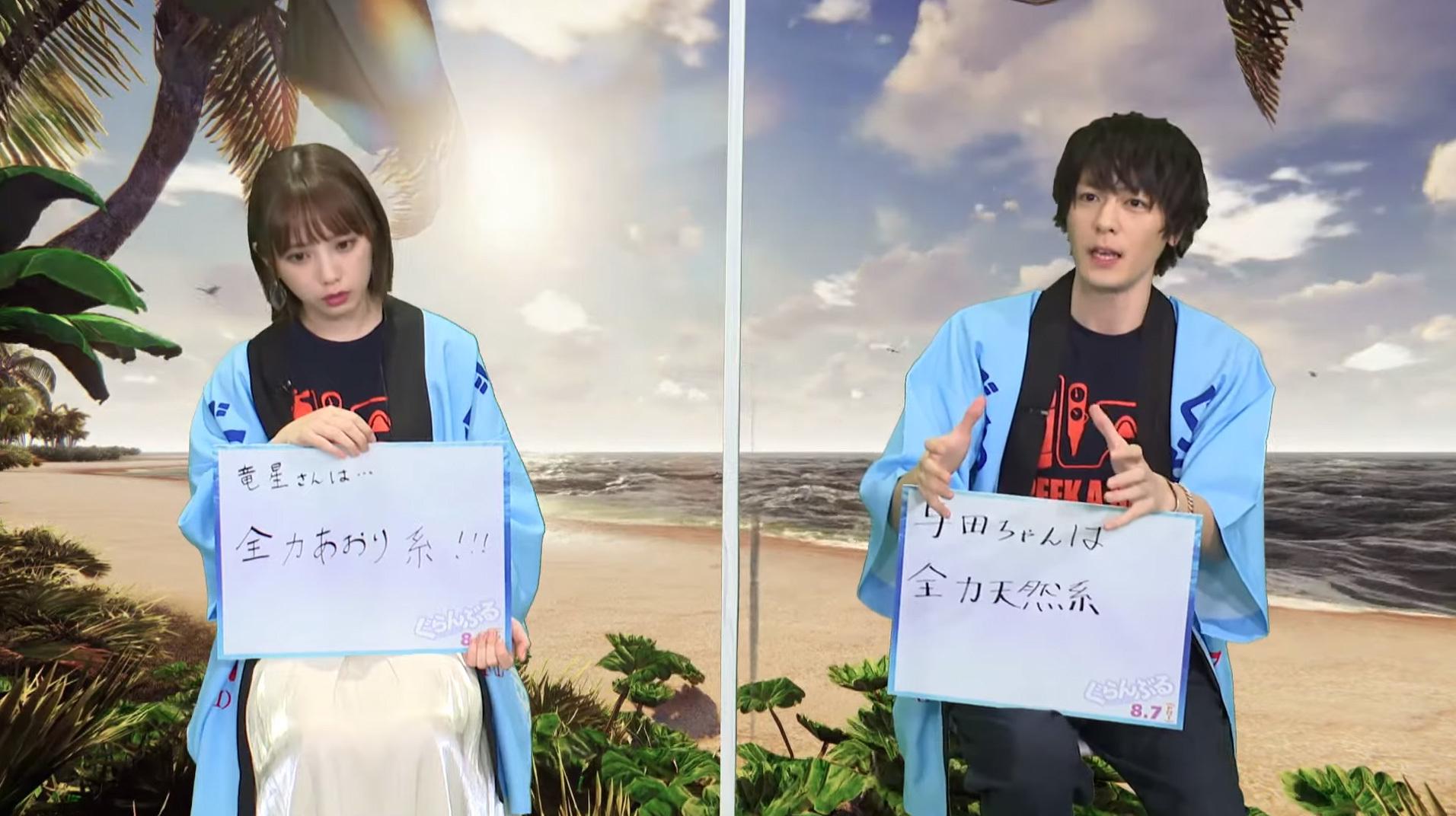 映画「ぐらんぶる」公開記念 前夜祭 与田祐希は全力天然系