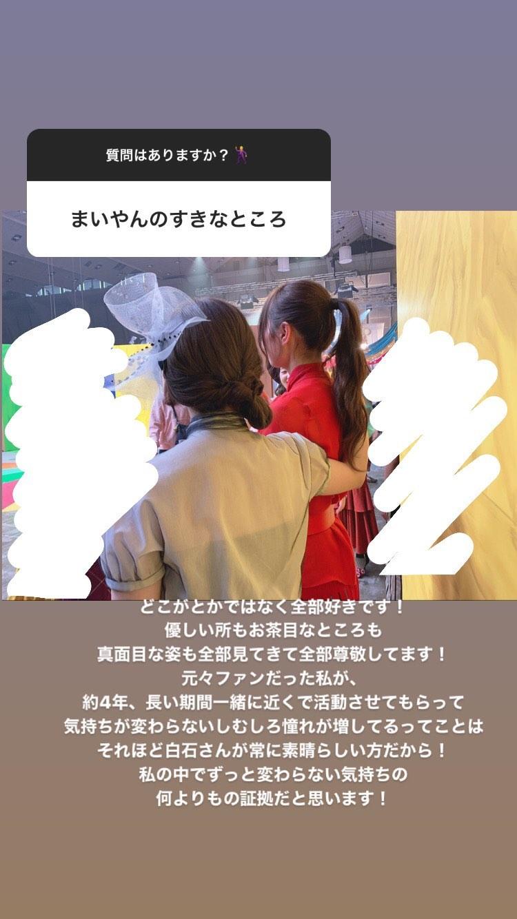 梅澤美波、白石麻衣の好きなところ