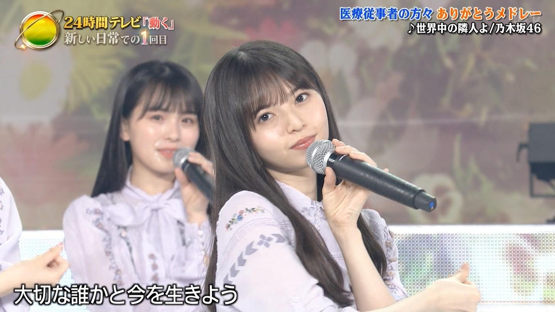 【24時間テレビ43】乃木坂46が『世界中の隣人よ』で大園桃子が泣いてる