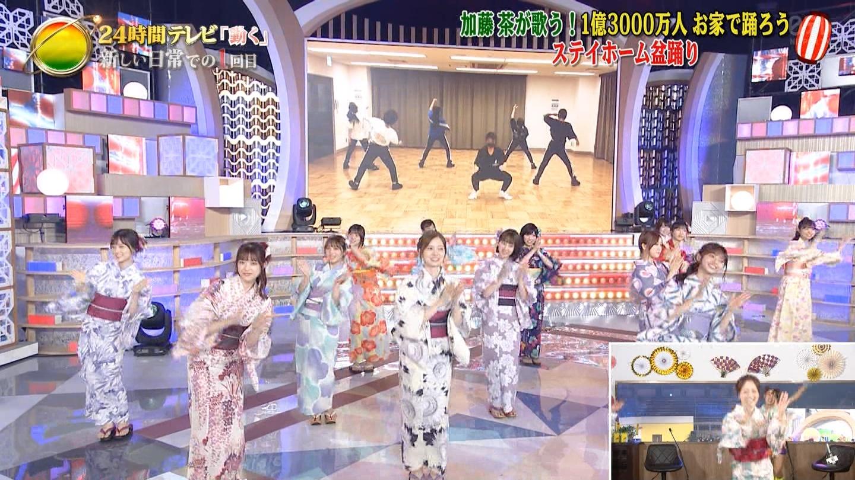 24時間テレビ43 ステイホーム盆踊り 乃木坂46 浴衣姿