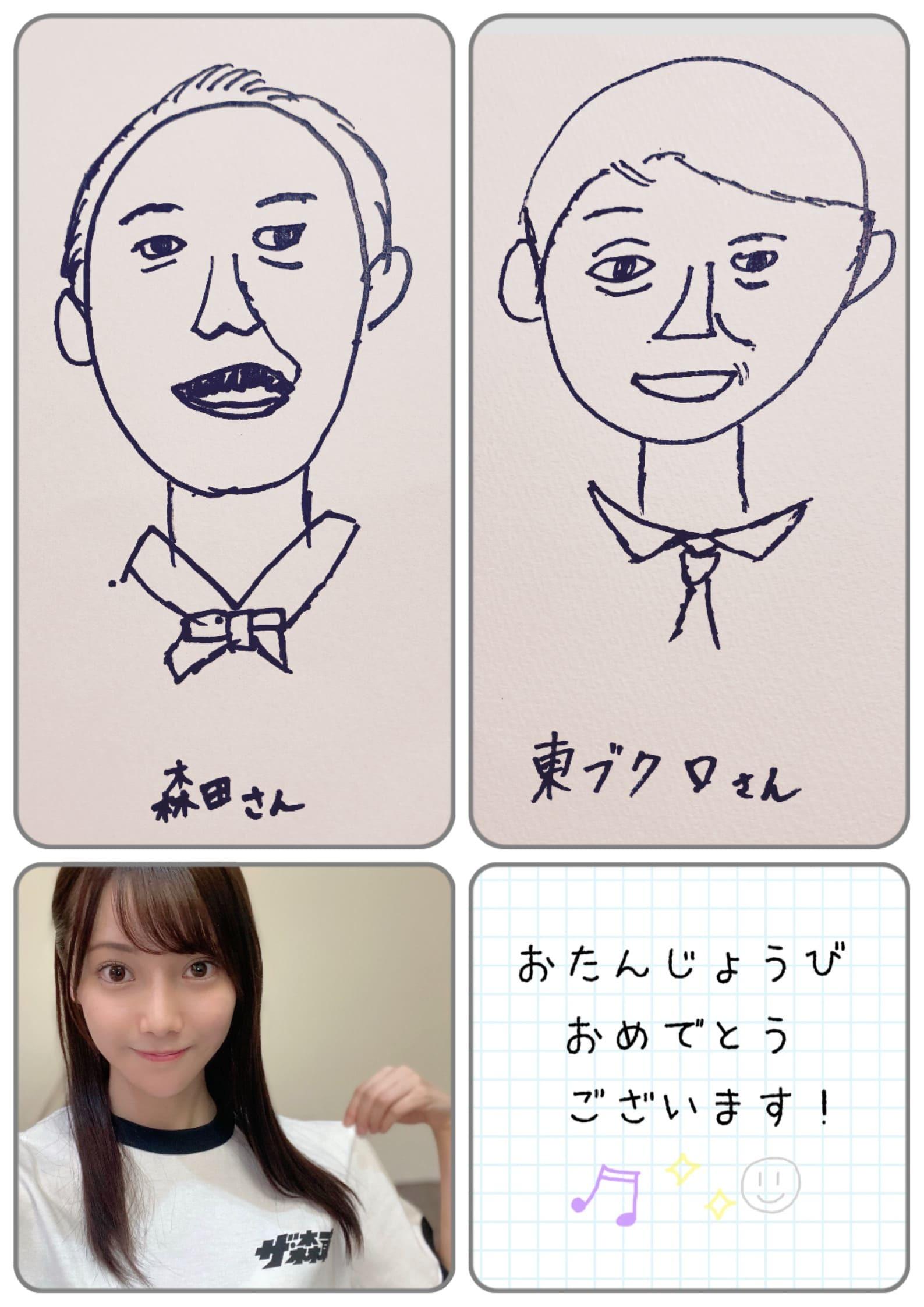 黒見明香 ザ・森東Tシャツ