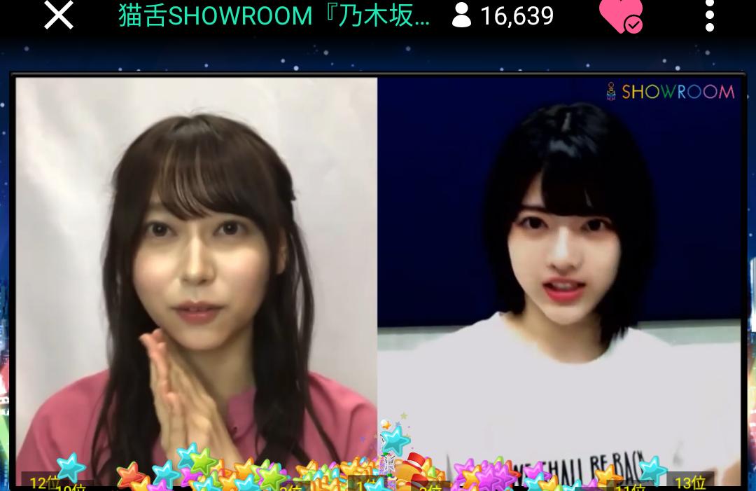 乃木坂46「猫舌SHOWROOM」 弓木奈於 林瑠奈